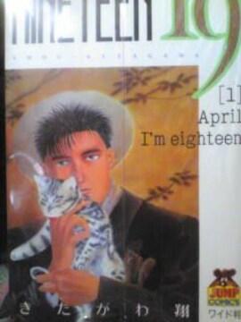 【送料無料】19NINETEEN 全12巻完結セット《特価本》