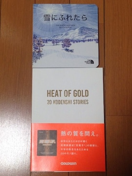 新品★THE NORTH FACEノースフェイス小冊子�A冊組¥30スタ