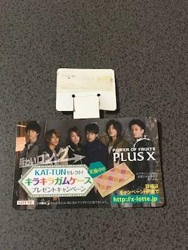 KAT-TUN 店頭用 ミニポップ プラスX カードサイズ K#4