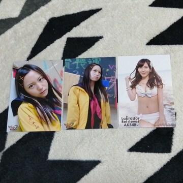 SKE48元AKB48大場美奈☆公式生写真〜まとめ売り9枚セット!