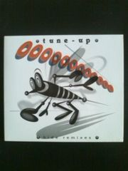 (CD)hide/ヒデ☆tune-up hide remixesリミックス盤即決価格