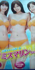 パチンコ『海物語』三洋イメージガール5代目 ミスマリン ちゃんポスター