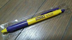 【ムラサキスポーツ★ボールペン】非売品♪未使用♪新品♪