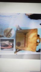 (送料込)★リンネル4月号付録★猫のマイキー デイリーリュック