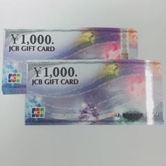 JCBギフトカード9000円分(1000円×9枚)*モバペイ*