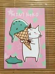 mintneko・非売品ノベルティネコイラストポストカード