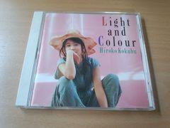 国府弘子CD「ライト・アンド・カラー」ブラジル ピアニスト