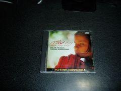 CD「バウルソング/プララドブラマーチャリー」インド ベンガル