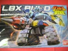 バンダイ ダンボール戦機 029 LBX ブルド(山野バン仕様)