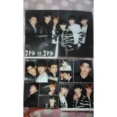 新品 2PM ポスター 表裏 韓国 K-POP