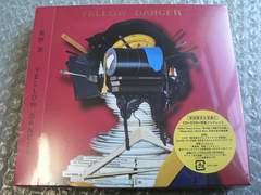 新品/星野源『YELLOW DANCER』初回限定盤B【CD+DVD】他にも出品