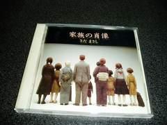 CD「さだまさし/家族の肖像」91年盤 即決