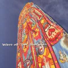 KF 松任谷由実 CDアルバム スユアの波(WAVE of THE ZUVUYA)