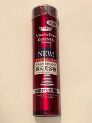 【シーラボ】アクアアンダーム導入エッセンス【美容液】