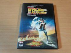 映画DVD「バック・トゥ・ザ・フューチャー」●