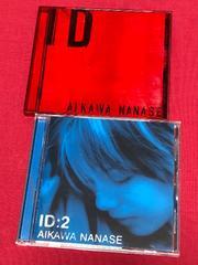 【即決】相川七瀬(BEST)CD2枚セット