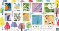 *H29.森の贈りものシリーズ第1集 グリーティング切手 82円 シール切手