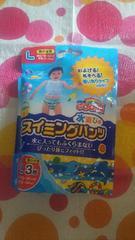 L 男の子用 水遊び用 スイミングパンツ プール 水着 オムツ