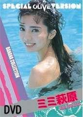 DVD-ミミ萩原-BANANACOLLECTION