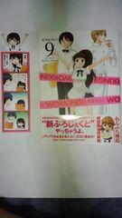 WORKING!! 初回限定特裝版9巻 ねんどろいどぷち+栞付き