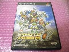 掘PS2 第2次スーパーロボット大戦α