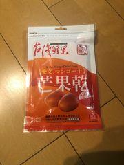 ドライマンゴー 新品未開封 台湾