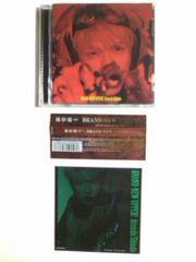 (CD)新堂敦士☆BRAND-NEW UPPER!帯、ステッカー付き即決アリデス
