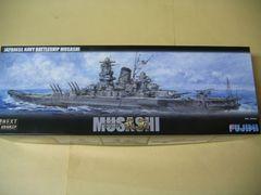フジミ 1/700 艦NEXT002 日本海軍戦艦 武蔵 新品 接着剤不要キット
