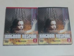 [5点半額][DVD] スティーヴン・キング キングダム ホスピタル コンパクトBOX全2巻