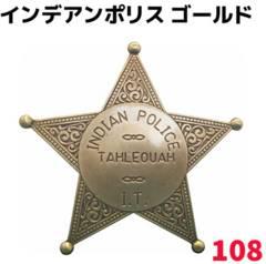 ポリス バッジ DENIX デニックス 108 インディアンポリス 保安官 警察 ミリタリー