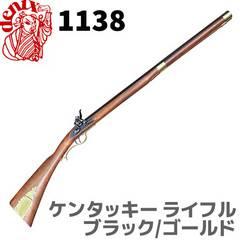 DENIX 1138 ケンタッキー ライフル 復刻銃 モデルガン 模造