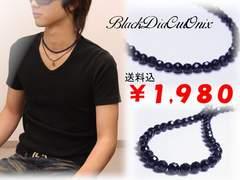 送料無料!!ブラックダイヤカットオニキス数珠ネックレス!!人気