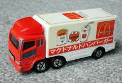 7 スーパーグレート トラック