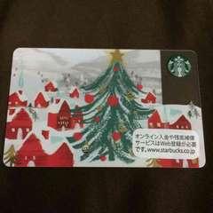 ☆2016 ツリー クリスマス スタバカード 1000円分☆