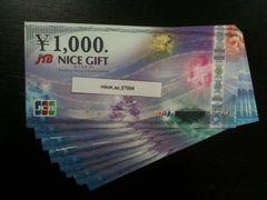 即日◆JCBギフトカード 8000円◆モバペイ支払い各種 商品券