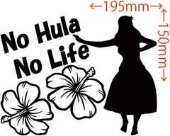 カッティングステッカー No Hula No Life (フラダンス)・2
