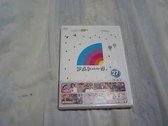 【DVD】アメトーク アメトーーク vol.27