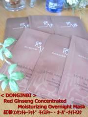 【韓国コスメ】正官庄(ドンインビ)☆彫人秘・高麗紅参オーバーナイトマスク