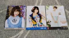 HKT48AKB48宮脇咲良☆公式生写真〜まとめ売り5枚セット!