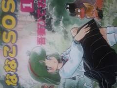 アニメ化!吾妻ひでお「ななこSOS」全5巻5冊セット