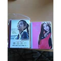 少女時代 ユリ 会話BOOK 公式グッズ ノート 2つセット