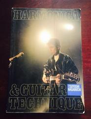 ■長渕剛★ハーモニカ ギターテクニック 楽譜スコア■