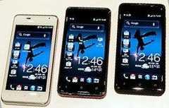 au HTC J ISW13HT白黒赤HTI13