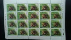 世界遺産シリーズ第3集 屋久島・ヤクシカ80円切手20枚シート新品未使用品