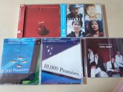 10,000 Promises. CDS5枚セット★ヴォーカル・グループ