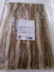 ☆天ぷら・丼ものに  骨切り 開き穴子 10尾  冷凍