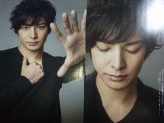 生田斗真★TV LIFE Premium★Vol.12