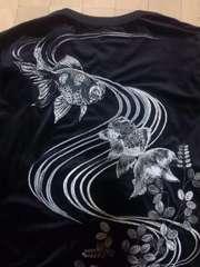 セール 新品 [ 絡繰魂 ] 金魚刺繍 ベロア 長袖Tシャツ スカジャン好きにも