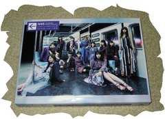 ◆CD◆乃木坂46 「生まれてから初めて見た夢」 初回限定盤