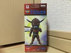 仮面ライダー コレクタブルフィギュア vol.17 KR136 ネガタロス